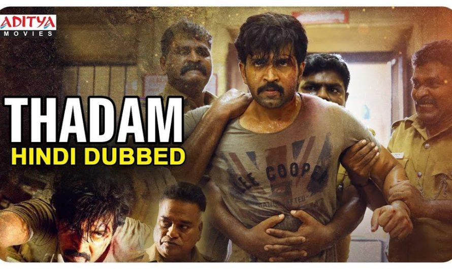 Thadam dubbed in hindi