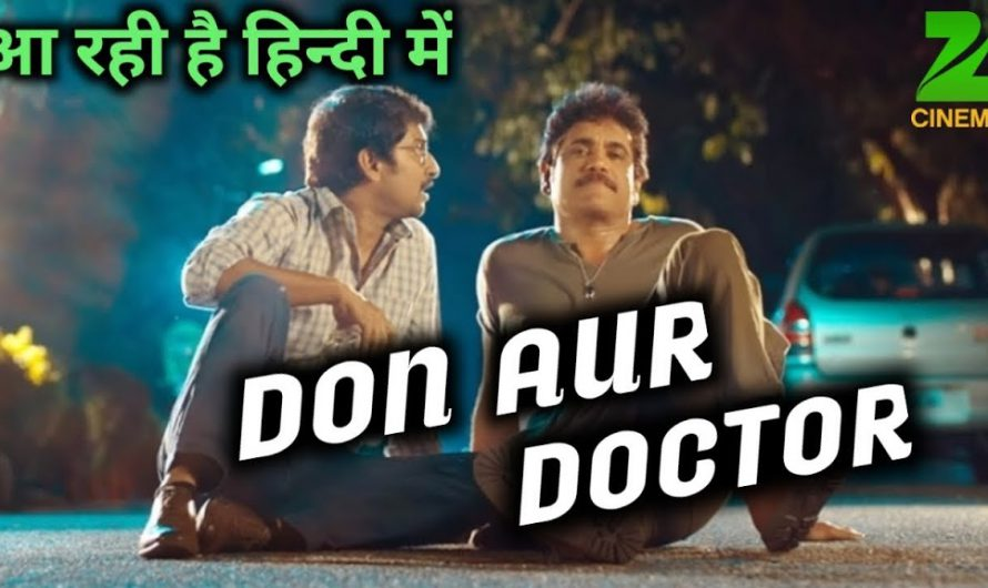 Don Aur Doctor Hindi Dubbed Full Movie | Devadas South Movie In Hindi