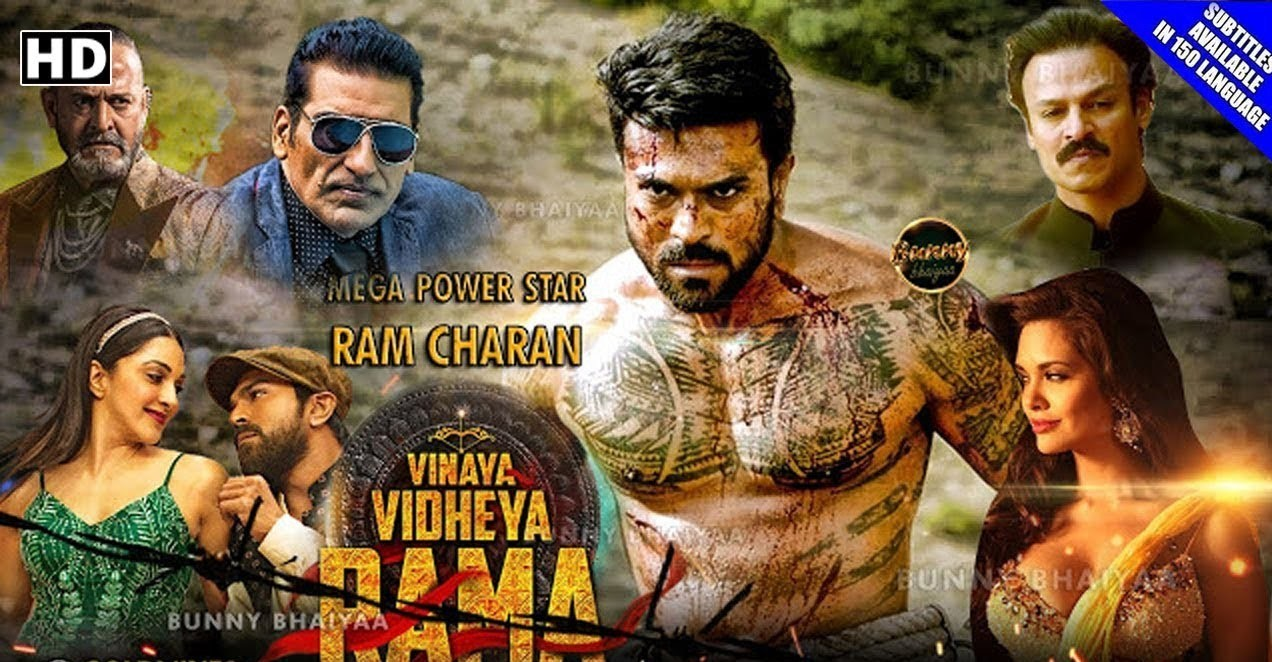 VVR dubbed in hindi