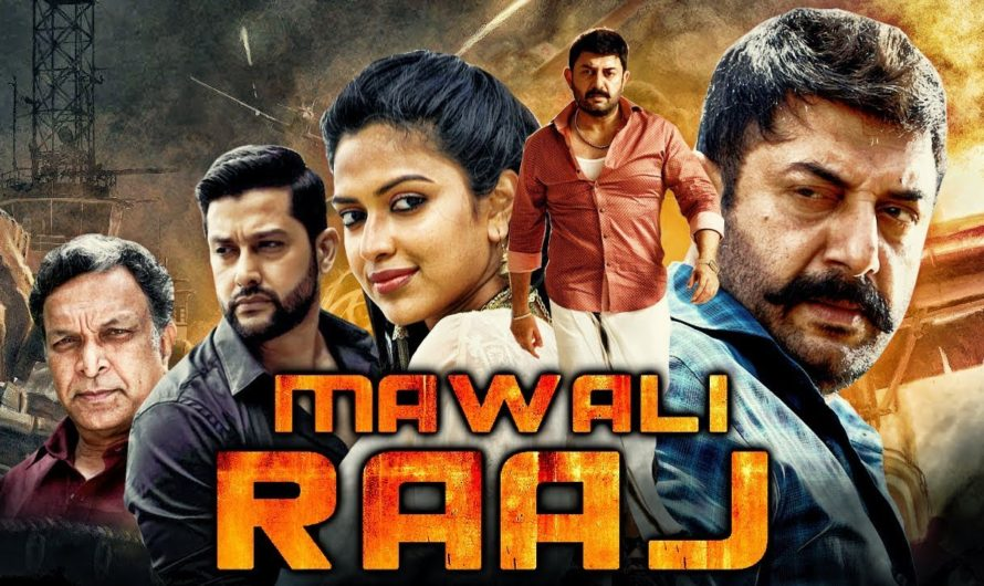 Mawali Raaj Hindi Dubbed Full Movie | Bhaskar Oru Rascal Movie In Hindi