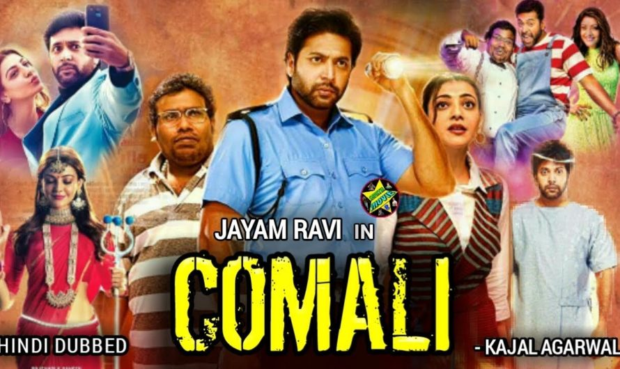 Comali Hindi Dubbed Full Movie | Comali Tamil Movie