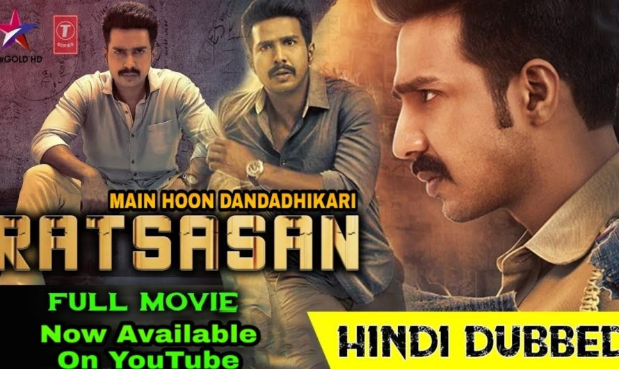 Ratsanan hindi dubbed  Full movie |Main Hoon Dandadhikari Hindi Dubbed Movie