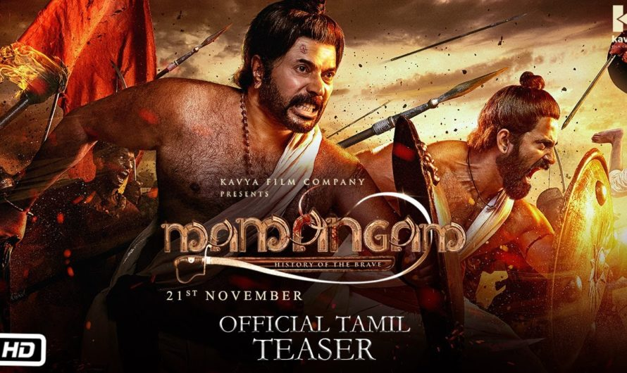 Mamangam Malyalam Movie dubbed in hindi