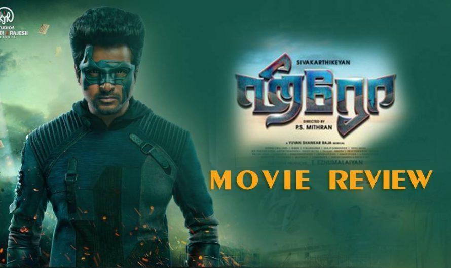 Hero Tamil Full Movie 2019| Hero dubbed in Hindi