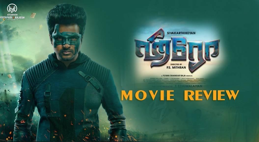 hero tamil movie in hindi