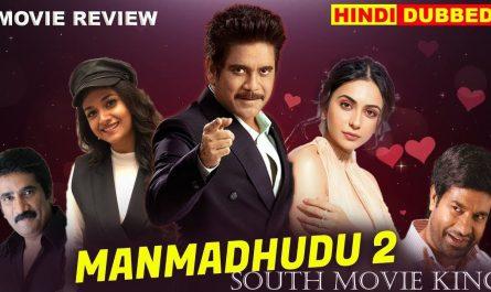 manmadhudu 2 dubbed movie