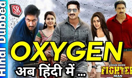 oxygen movie dubbed in hindi