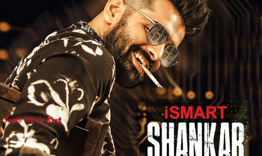 Ismart Shankar full movie Download in Hindi Dubbed