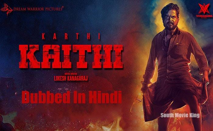 Kaithi Hindi dubbed Movie| Kaithi dubbed in hindi