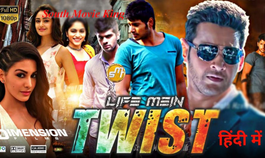 Life Mein twist Hindi dubbed|Manasuku Nachindi