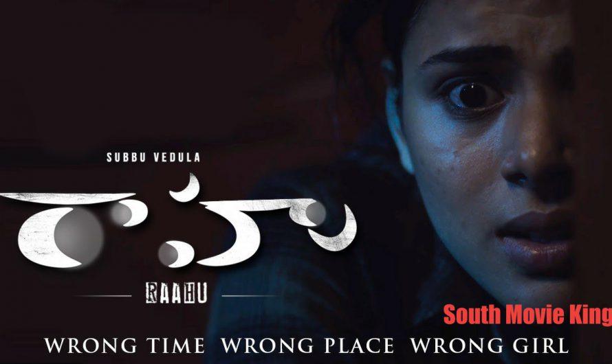 Raahu Telugu Full Movie