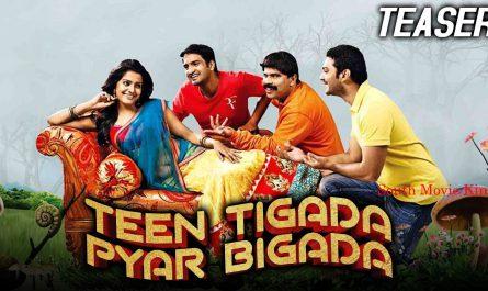 Teen Tigada Pyar Bigada hindi dubbed movie