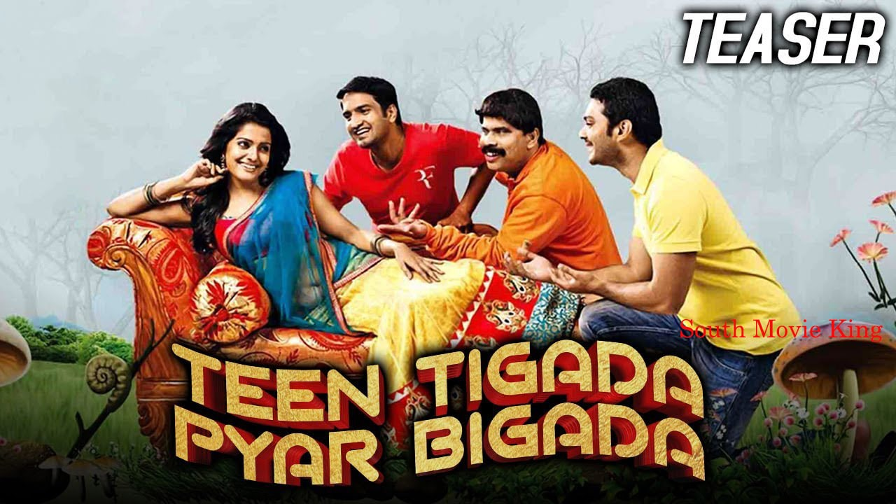 Teen Tigada Pyar Bigada hindi dubbed movie