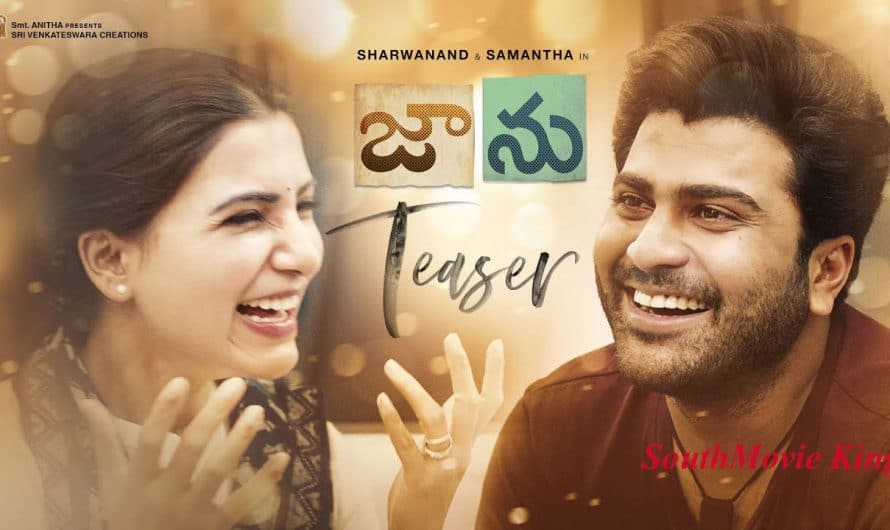 Jaanu Telugu Movie | Jaanu hindi dubbed Updates