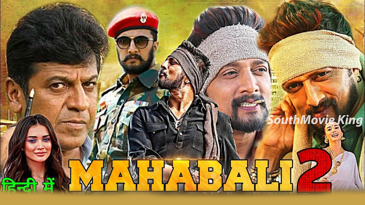 The Villain Hindi dubbed movie|Mahaabali 2 Movie