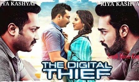 the digital thief movie