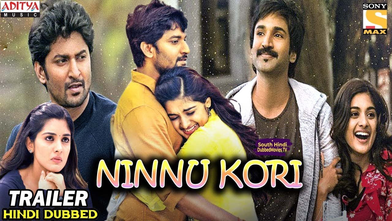 ninnu kori dubbed in hindi