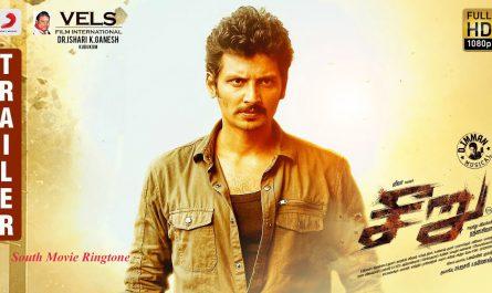 seeru tamil Movie