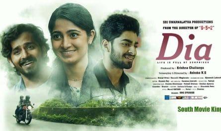 Dia Kannada Movie leaked