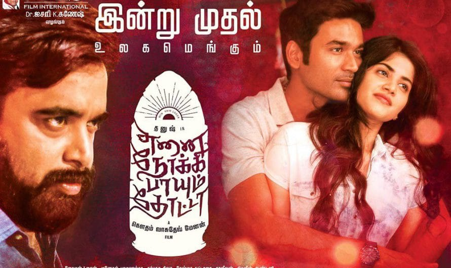 Enai Noki Paayum Thota  Tamil Movie