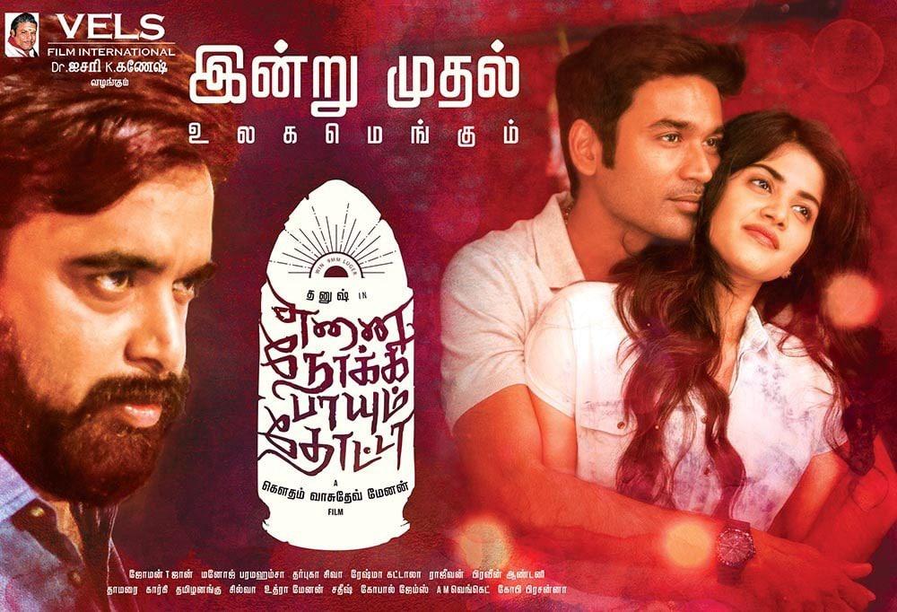 Enai Noki Paayum Thotav Tamil Movie