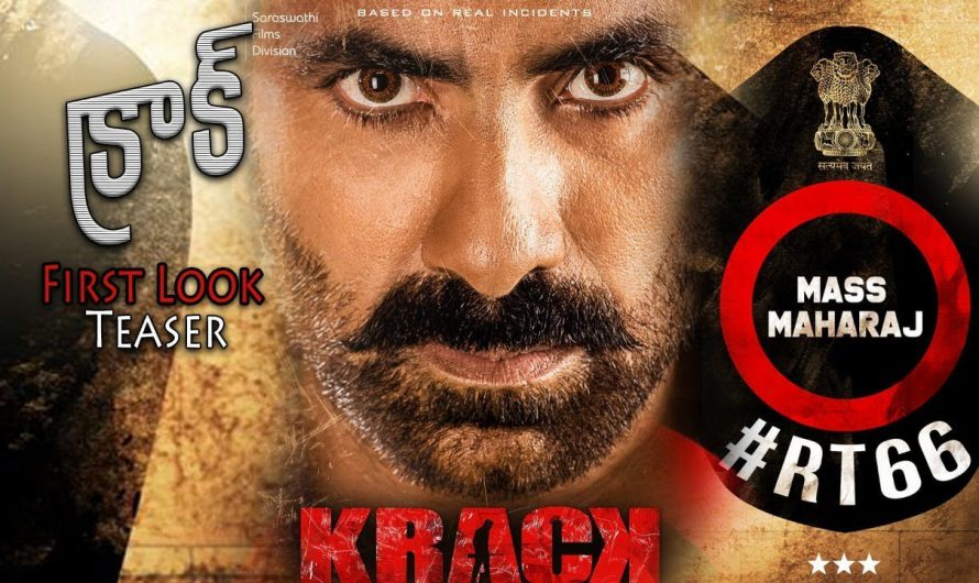 Krack Telugu Movie Ringtones Download