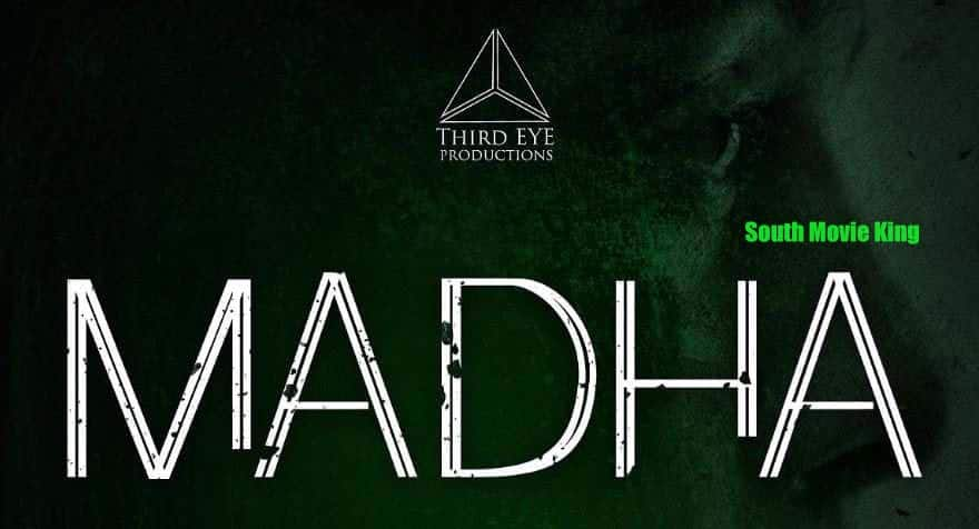 Madha 2020 Telugu Full Movie