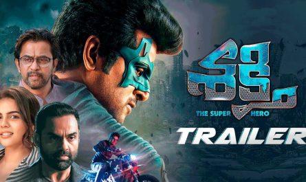 Shakthi Telugu dubbed movie