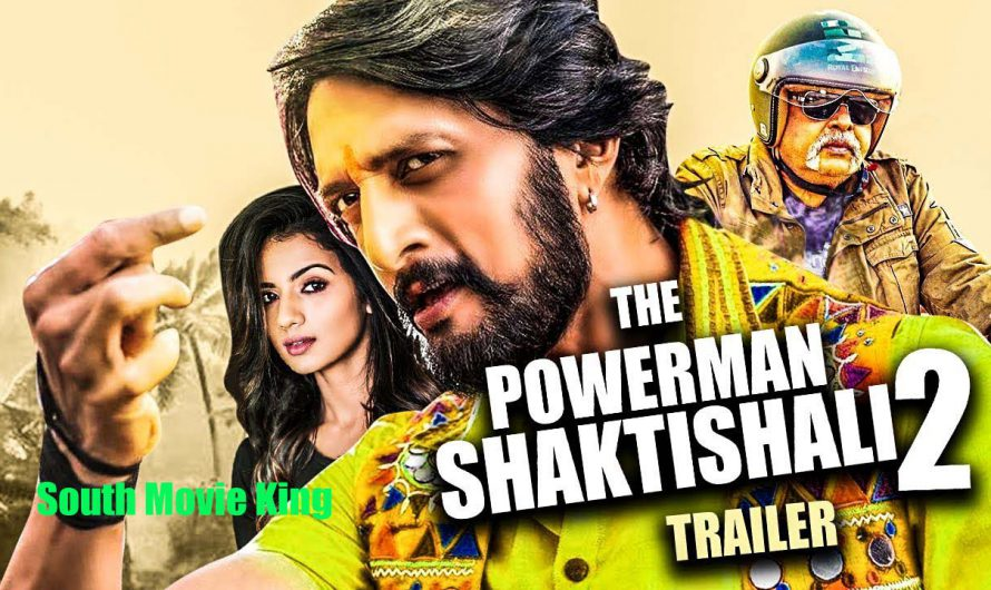The Powerman Shakatishali 2 | Ambi Ning Vayassaytho